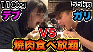 【大食い】体重を増やせた方の勝ち!!おデブと2時間焼肉食べ放題対決!!