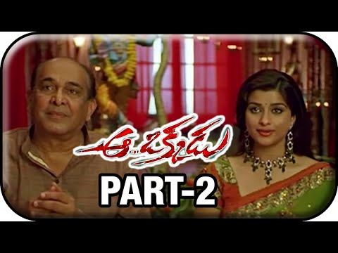 Aa Okkadu Telugu Movie Part 2/14 | Ajay | Madhuurima | Suresh Gopi