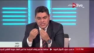 حلقة الوصل - الحلقة الكاملة .. السبت 18 مارس 2017