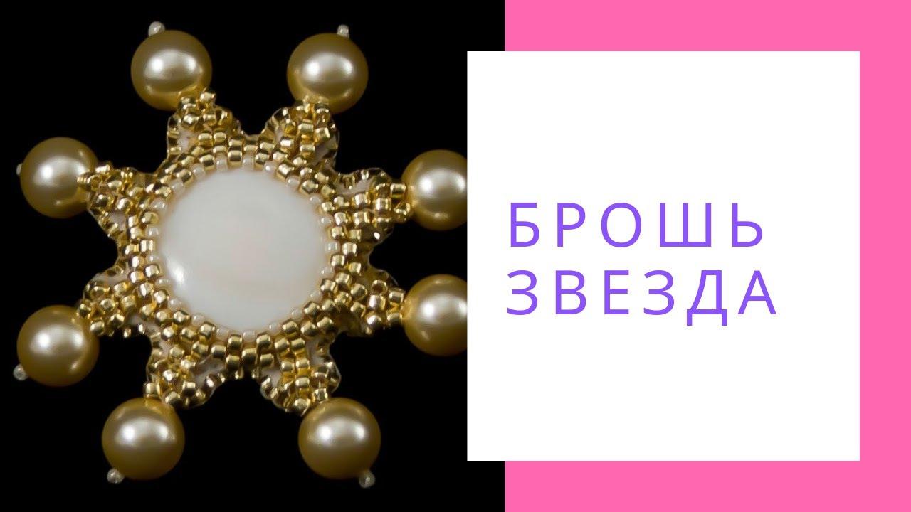 интернет магазин бисера москва