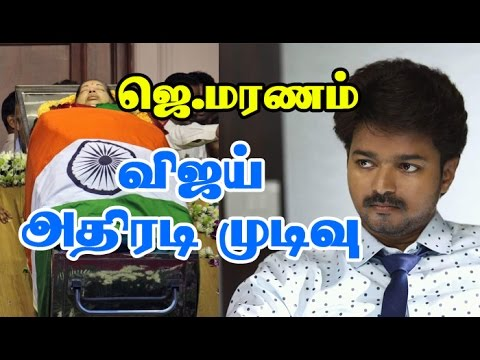 Actor Vijay Decision On Bhairava Movie...