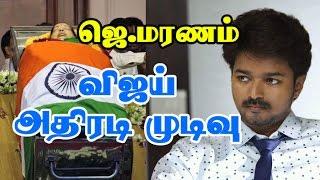 Actor Vijay Decision On Bhairava Movie Audio Release | Keerthy Suresh | Audio Lanuch | Updates