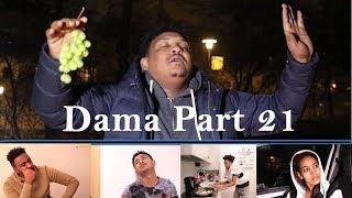 New Eritrean film 2018 Dama ( ዳማ ) PART 21 Shalom Entertainment