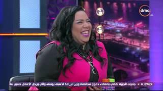 عيش الليلة - شيماء سيف: عمرو يوسف ( مبياكلش فسيخ انت مش شايف البشرة احنا اللي ناكل الحاجات دي )