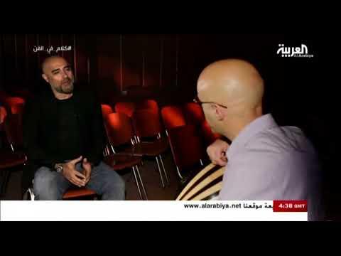 مقابلة  قناة العربية- طارق الجندي Al-Arabiya interview ِabout Music in Jordan-Tareq Jundi