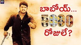 Repeat youtube video 5000 Days For Simhadri | Ntr | SS Rajamouli | Telugu Full Screen