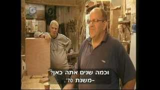 מתחת למקום הכי נמוך בתל אביב