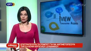 iview 17/04/2018