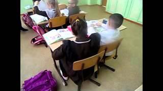урок в 1 классе Окружающий мир