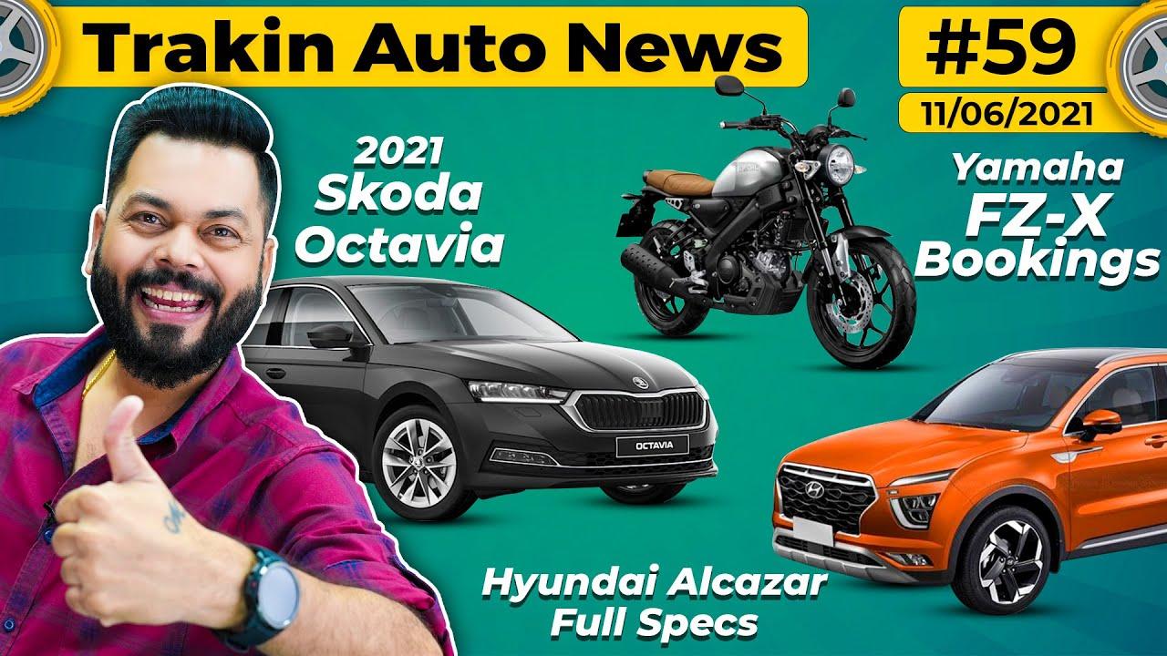 Yamaha FZ-X Bookings, Hyundai Alcazar Full Specs, 2021 Skoda Octavia Launched, Mahindra eXUV -#TAN59
