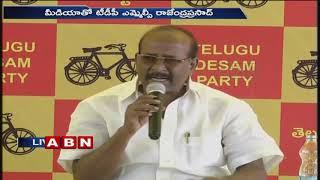TDP MLC Yalamanchili Rajendra Prasad Press Meet On Election Code Still implements in AP | ABN Telugu