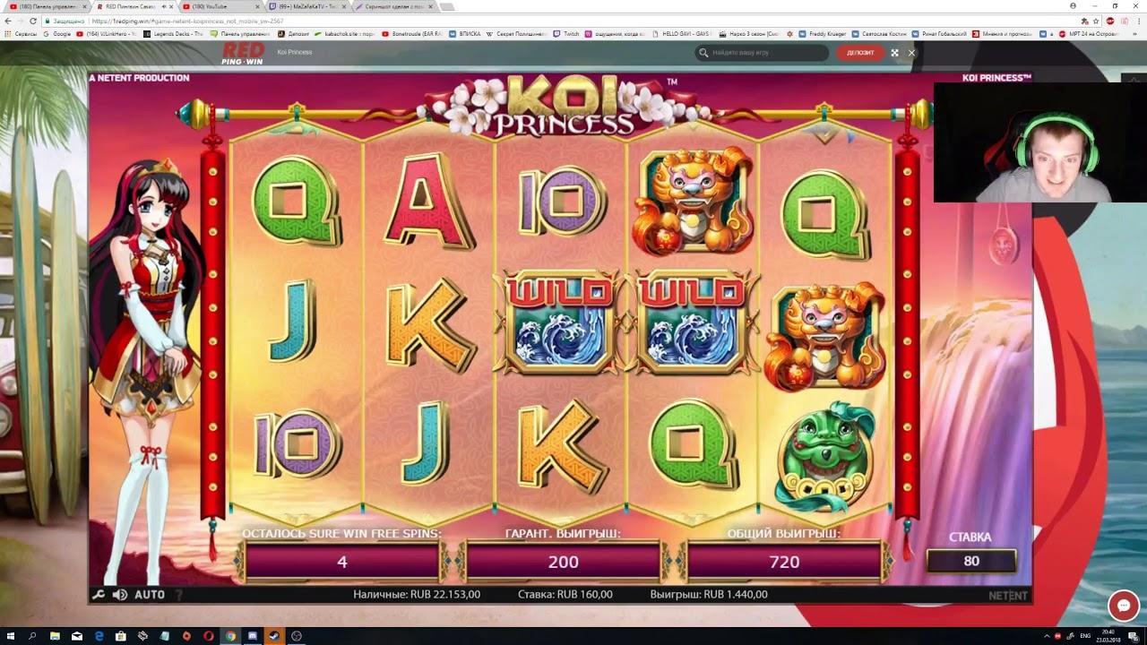 dota2 казино