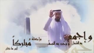 Eid Moubarak Tout le monde! Love You Guys Roblox will Be Back Soon Enjoy Eid!