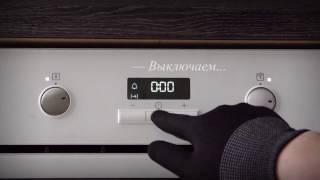 Як виставити і скинути таймер духової шафи Electrolux