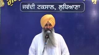 012 Katha   Japji Sahib Pauri #5   Giani Kulwant Singh Ji