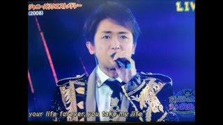 【ジャニーズカウントダウン2015~2016】嵐→タッキー&翼→ジャニーズWEST.