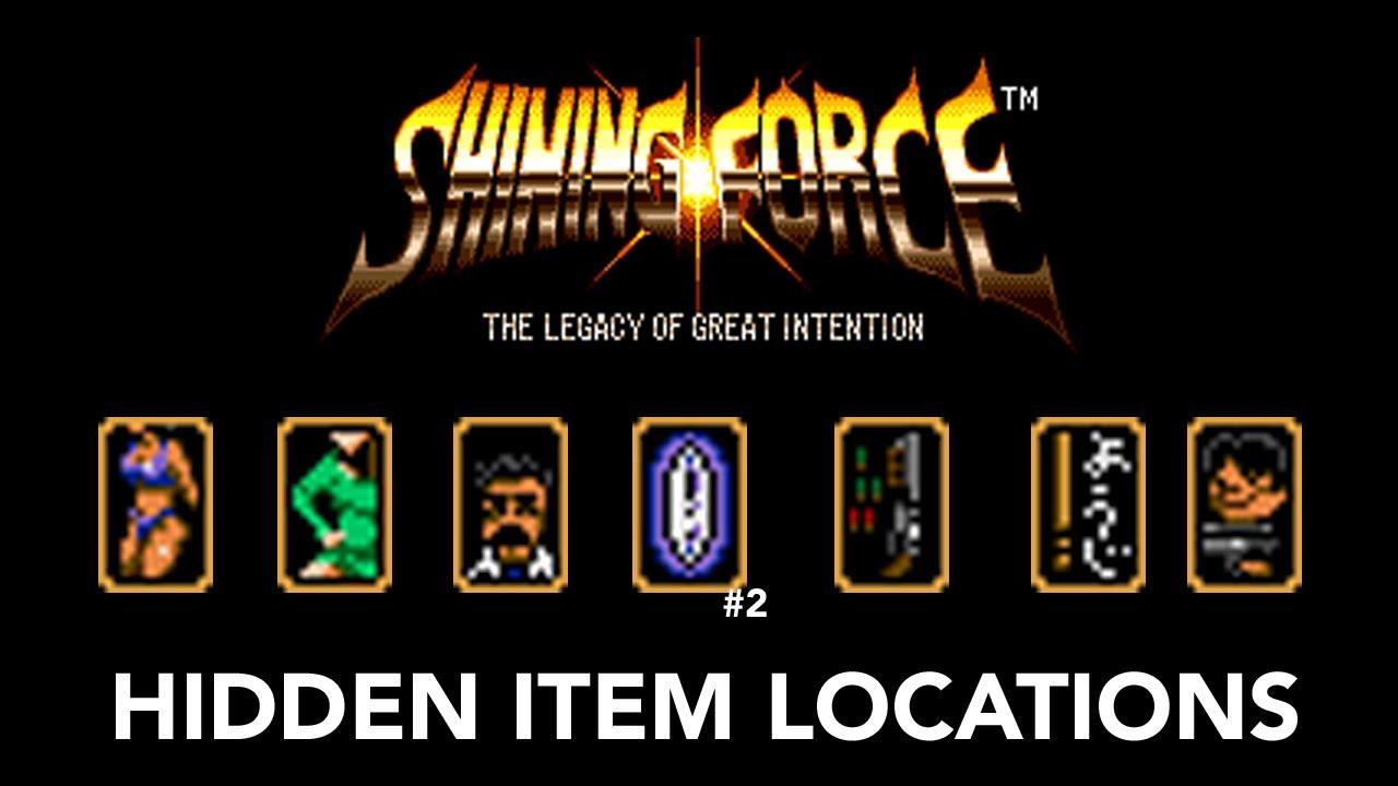 Shining Force Hidden Item Locations (PAL Megadrive)