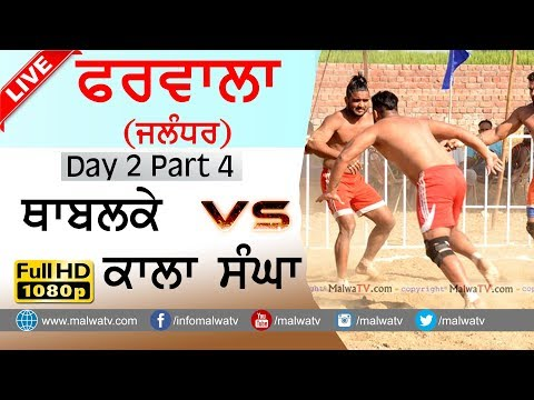 FARWALA (Jalandhar) KABADDI CUP - 2017 ● 2nd QUARTER THABALKE vs KALA SANGHIAN ● Day 2nd / Part 4th