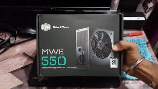 UNBOXING 🔥| Cooler Master MWE 550 SMPS | 80 PLUS Certified Power Supply | 2018