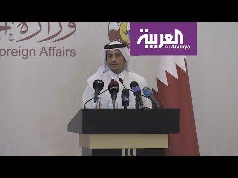 تقرير: قطر حاضنة للتطرف منذ ربع قرن  - نشر قبل 3 ساعة