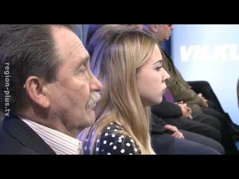 МТВ-плюс Мелитополь: 2019 03 19 Регион