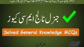 only you need to listen the video twice and learn many more general knowledge
