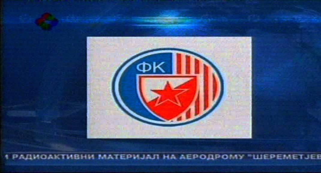 Fk Crvena Zvezda Logo Youtube