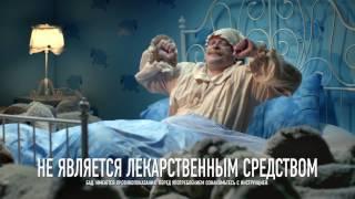 Снотворное СОННИК