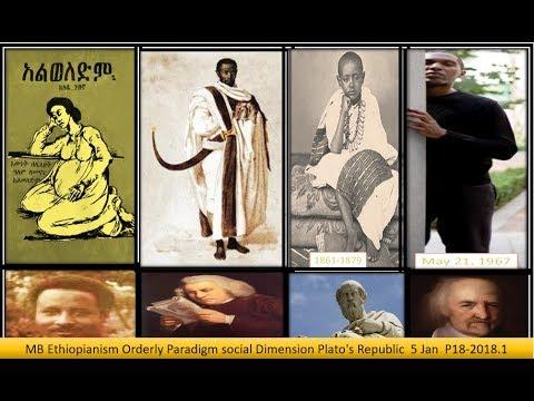 EMB Ethiopianism Orderly Paradigm social Dimension Plato's Republic  5 Jan  P18-2018.1