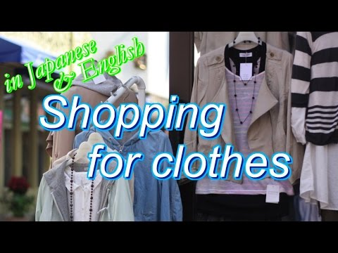 Shopping for Clothes at Clothing Store 【Japanese Conversation】