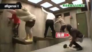 Video Crazy Japanese Prank Floor Dissapears download MP3, 3GP, MP4, WEBM, AVI, FLV Agustus 2018