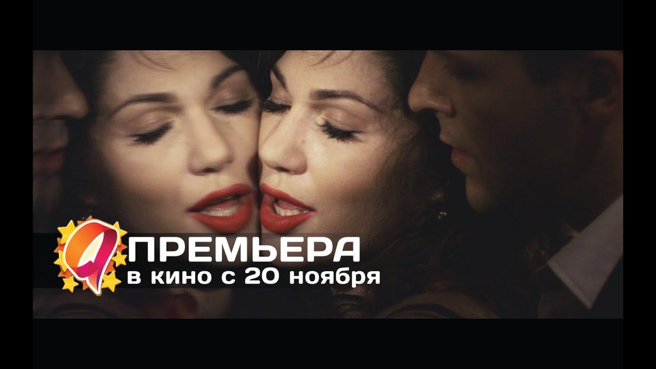 Кофе сигареты смотреть фильм онлайн слушать песню онлайн бесплатно дым сигарет с ментолом