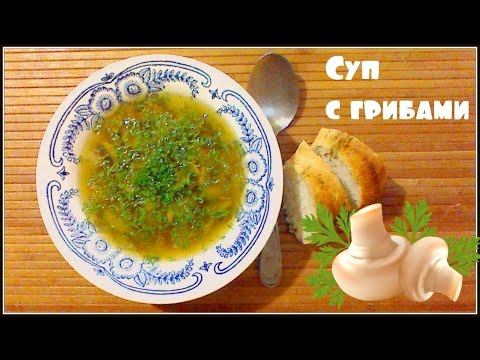 Скороварка редмонд рецепты супа