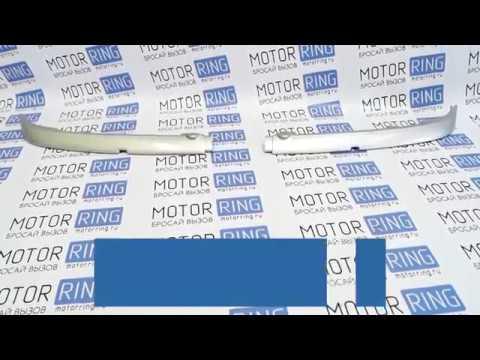 Нижние реснички фар в цвет кузова на бампер ВАЗ 2113-2115 | MotoRRing.ru