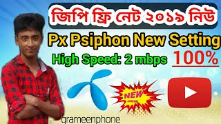 Gp Free Net Px Psiphon 2019  psiphon Free Net Gp  Gp Frer Net  Gp free Net 2019 Robi Free Net   