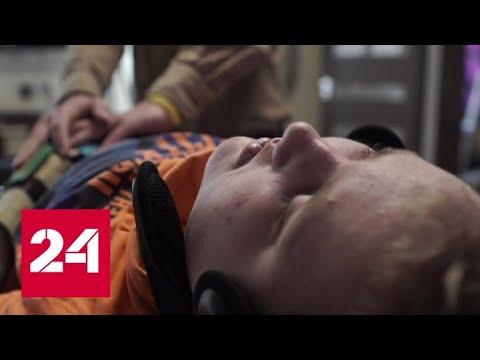 Лекарство от страха. Специальный репортаж Елены Ерофеевой - Россия 24