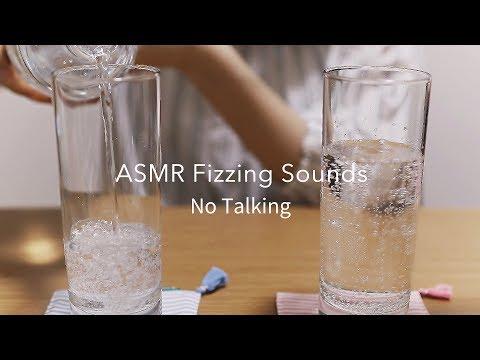 [ASMR] 炭酸水をしゅわしゅわ、ぶくぶく Fizzing Sounds, Sparkling Water, Ice Cube [声なし-No Talking]