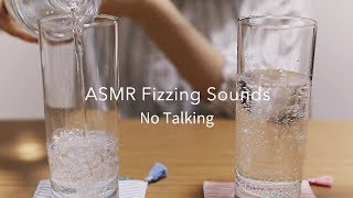 [ASMR] 炭酸水をしゅわしゅわ、ぶくぶく Fizzing Sounds, Sparkling Water, Ice Cube [声なし-No Talking]