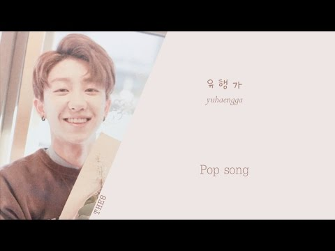SEVENTEEN (세븐틴) - Popular Song (유행가) (Color coded Han/Rom/Eng) lyrics