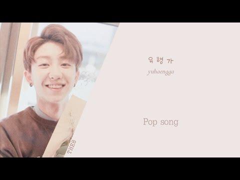SEVENTEEN (세븐틴) - Popular Song (유행가) (Color coded Han/Rom/Eng) lyrics