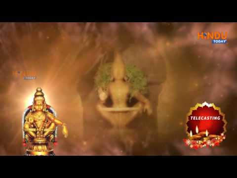 HINDU TODAY Presents Ayyappa Swamy Promo