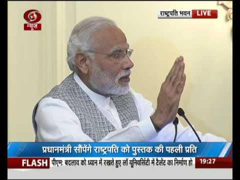 PM  Narendra Modi addresses a book presentation event at Rashtrapati Bhawan