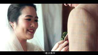 哭得最傷心的媽媽沒有之一/台中婚禮錄影推薦/心之芳庭宴客/民宿迎娶/肇彤+玟伶