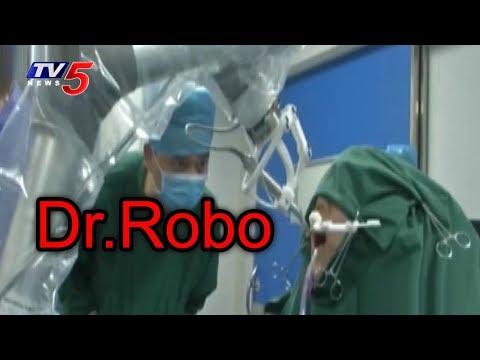 రోబో ట్రీట్మెంట్ | Robot Dentist In China | TV5 News