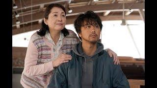 EXILEのボーカルTAKAHIROが主演を務めた人間ドラマ。記憶を失った漁師が懸命に生きる姿を映し出す。主人公の母親に『ベトナムの風に吹かれて』やN...