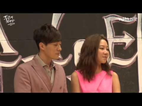 So Ji sub & Gong Hyo Jin - Master's Sun Press Conference - 2013.07.30