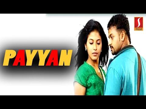 tamil-full-movie-|-super-hit-tamil-movie-|-family-entertainer-|-hd-quality-|-anjali-|-tamil-movies