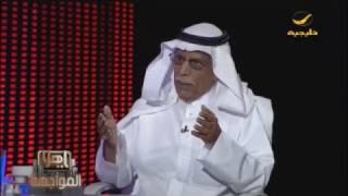 د.مرزوق: المجتمع هو من عرقل رسالة التعليم العالي، ومقالي أن التعليم هو إصلاح المجتمع في الأصل ..