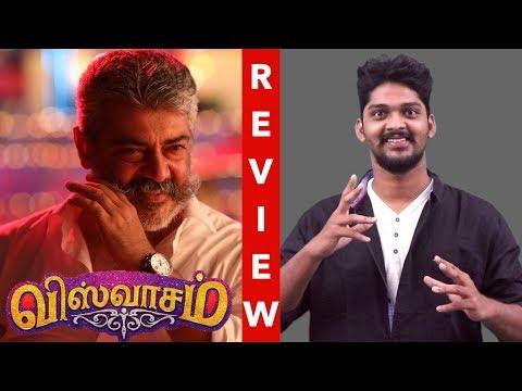 Viswasam Review - First on Net | Ajith | Nayanthara | Viswasam Movie  review