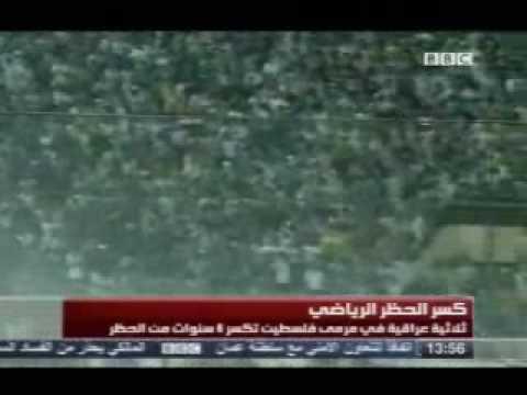 Ashraf Nagy on Iraq Sports Seige